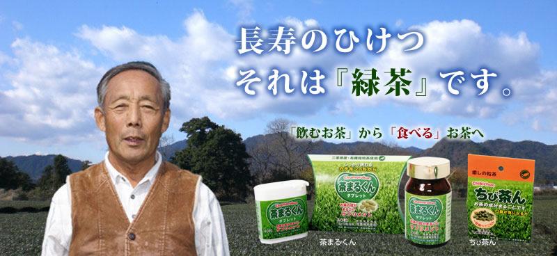 小阪製茶場